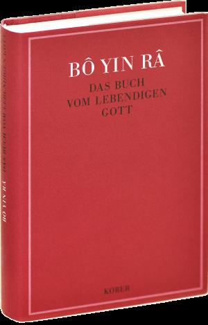 Das Buch vom lebendigen Gott